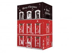 5 calendriers de l'avent originaux 166635-les-calendriers-de-l-avent-des-amateurs-de-boissons-beery-christmas-300x221