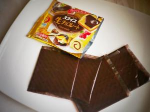 Du chocolat en tranches pour votre sandwich ? Les japonais l'ont fait ! chocolat-tranche-japon-2-300x225