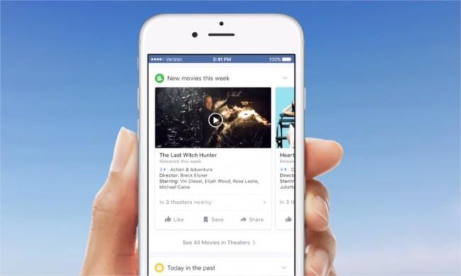Bientôt un mode hors-ligne pour Facebook notifications-facebook